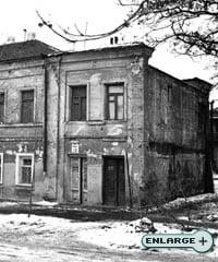 The Schneerson home in Yekatrinislav (Dnepropetrovsk)