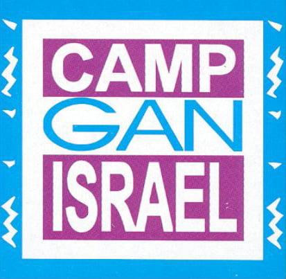 Camp Gan Israel #2