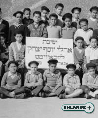 A class of students at the Chabad school in Morocco, the country to which the Rebbe sent the first emissary