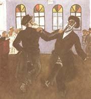 Chassidim Dancing 1