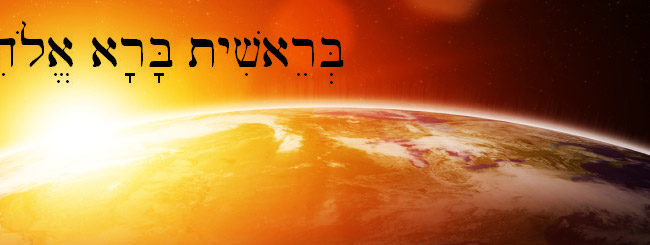 Torah Portion: Béréchit