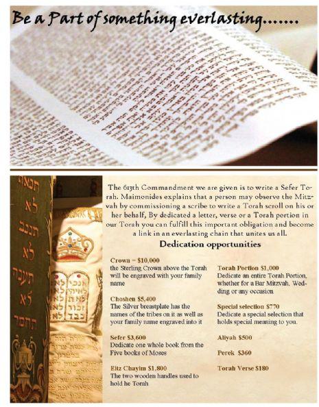 Torah web.jpg