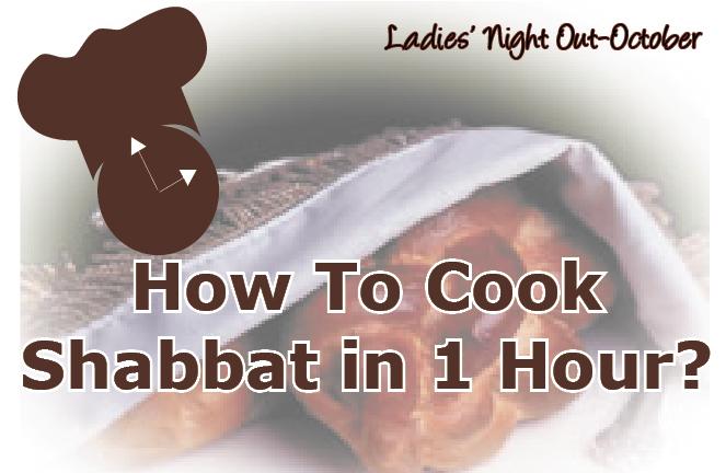 Shabbat in 1 hour image.jpg