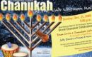 Chanukah at the Walt Whitman Mall