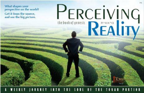 percieving reality.jpg
