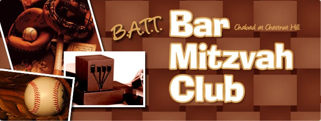 BATT Bar Mitzvah Club