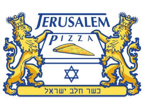 Jerusalem Pizza Emblem.jpg
