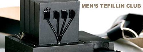 Tefillin Club copy.jpg