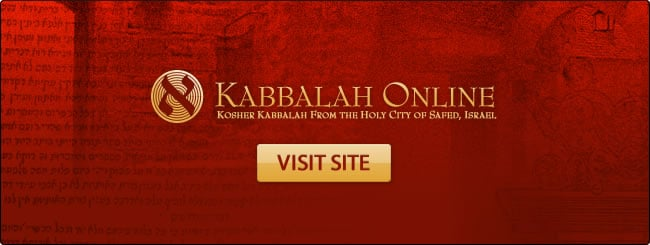 Kabbalah online dating Cambridge dating scene