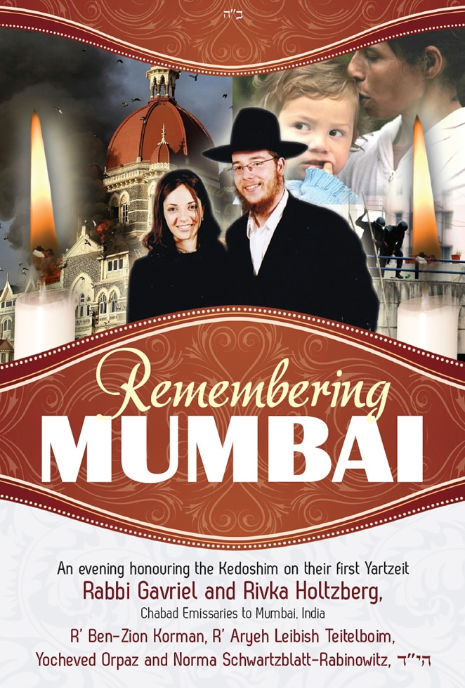 Remembering Mumbai main.JPG