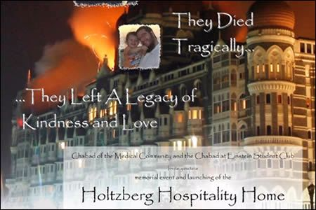 An invitation to the dedication of the Holtzberg Hospitality Home at the Einstein Medical Center.