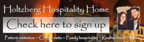 Holtzberg signup banner med.jpg