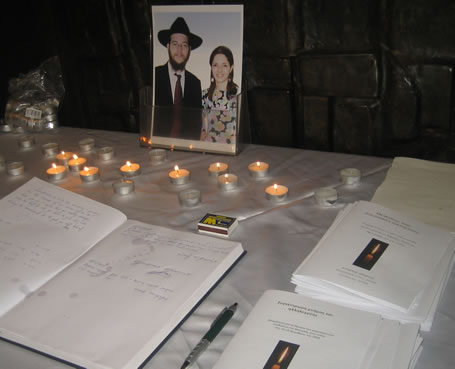 The reception table at the Greece Memorial Service.
