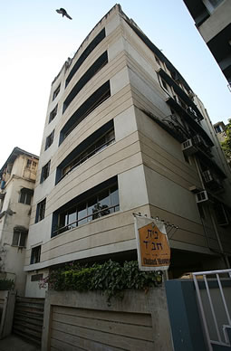 "The Chabad House in Mumbai, also known as ""Nariman House,"" before the terrorists attacked."