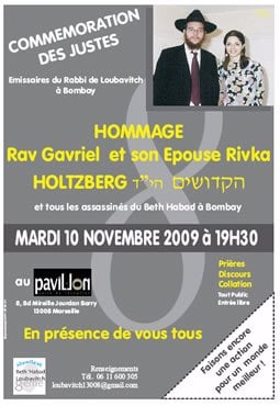 Flyer announcing a memorial service in Marseille, France.