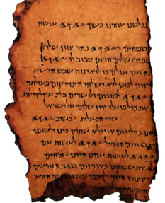 The Tehillim fragment with the Shir HaMaalot prayer.