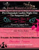 Chanukah Ladies Night Out w/ The Pampered Chef