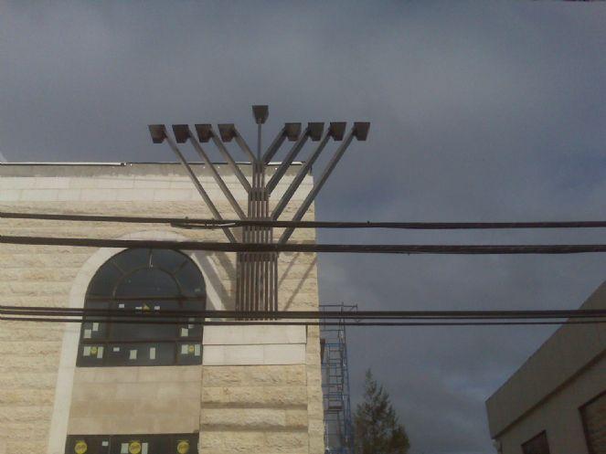 Chabad Menorah.jpg