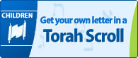 Letter in Childrens Torah