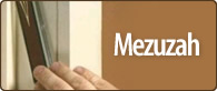 Questions about mezuzot? Contact us!