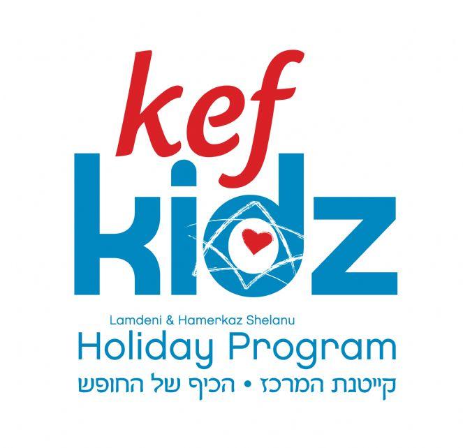 KefKidz logo.jpg