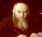 """רבי יוסף יצחק שניאורסאהן זצ""""ל, הרבי השישי מחב""""ד"""