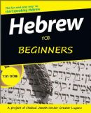Hebrew/Ivrit for beginners