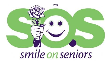 SOS Logobh.JPG