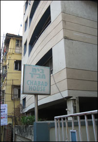 Mumbai Chabad House, with Hebrew sign, inset, has been in mourning for last 12 months.