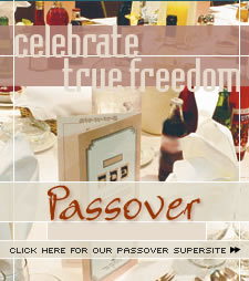 Passover Site (225 Pixels)