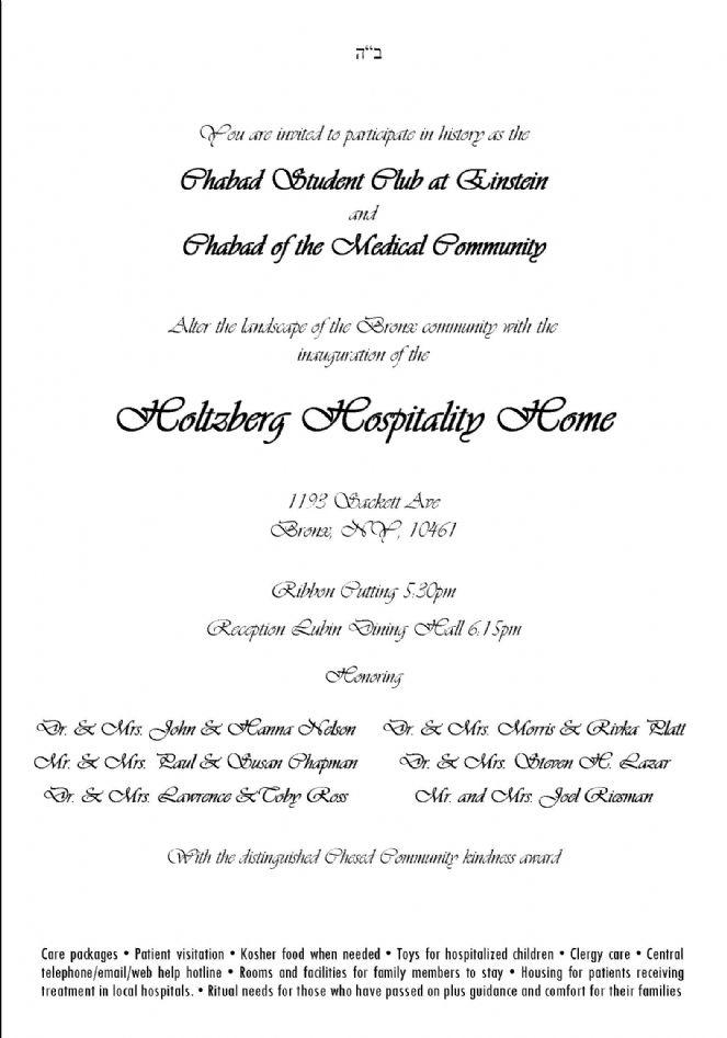 Invitation image 1.jpg