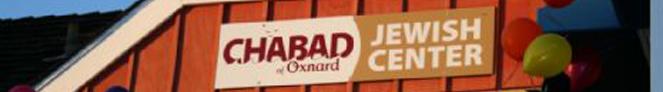Chabad Jewish Center.jpg