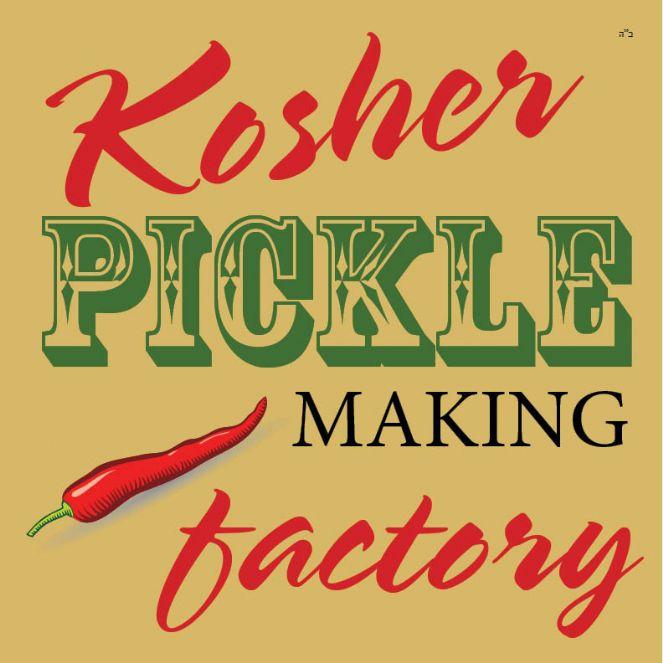 pickles web.jpg