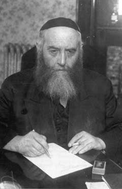 Rabbi Yosef Yitzchak Schneersohn, 1880-1950, the sixth Rebbe of Chabad-Lubavitch