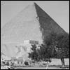 ישיבה במצרים