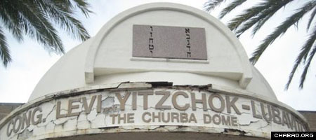 Floodwaters severely damaged Congregation Levi Yitzchok-Lubavitch and its adjoining buildings at Chabad-Lubavitch of South Broward in Hallandale Beach, Fla.