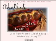 Challah baking banner small2.jpg