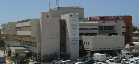 The Sanz Medical Center