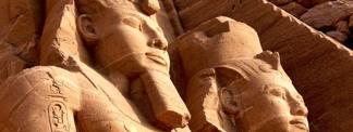 Последние слова Фараона