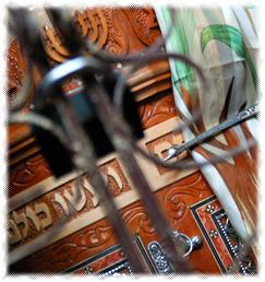 A Torah in the Avraham Avinu Synagogue