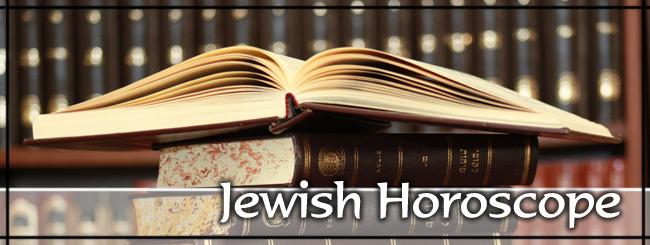 Jewish Horoscope.jpg