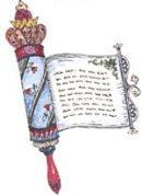 Megillah Readings