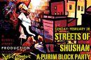 Streets of Shushan