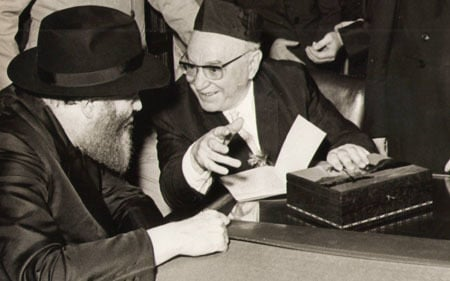 President Zalman Shazar presents the Rebbe with never before published manuscripts of Chabad philosophy.
