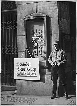 חנות יהודית בברלין, אחר עליית המפלגה הנאצית לשלטון