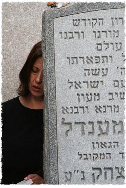 Photo: Menachem Serraf