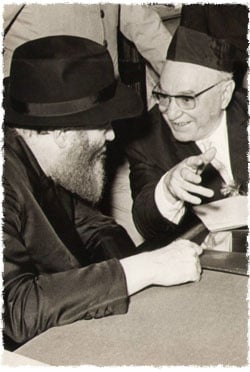 Shazar and the Rebbe (Photos Eliyahu Attar)
