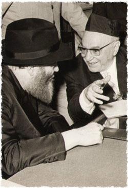 Shazar and the Rebbe (Photos Eliyahu Attar)