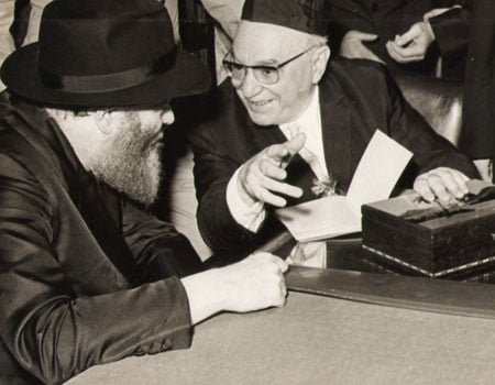 Shazar and the Rebbe converse