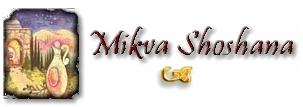 Mikvah Shoshana 2.jpg